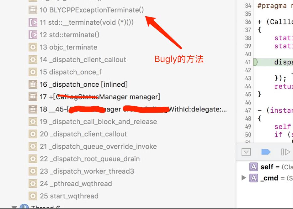 腾讯Bugly巨坑:使用不当造成UI界面卡死